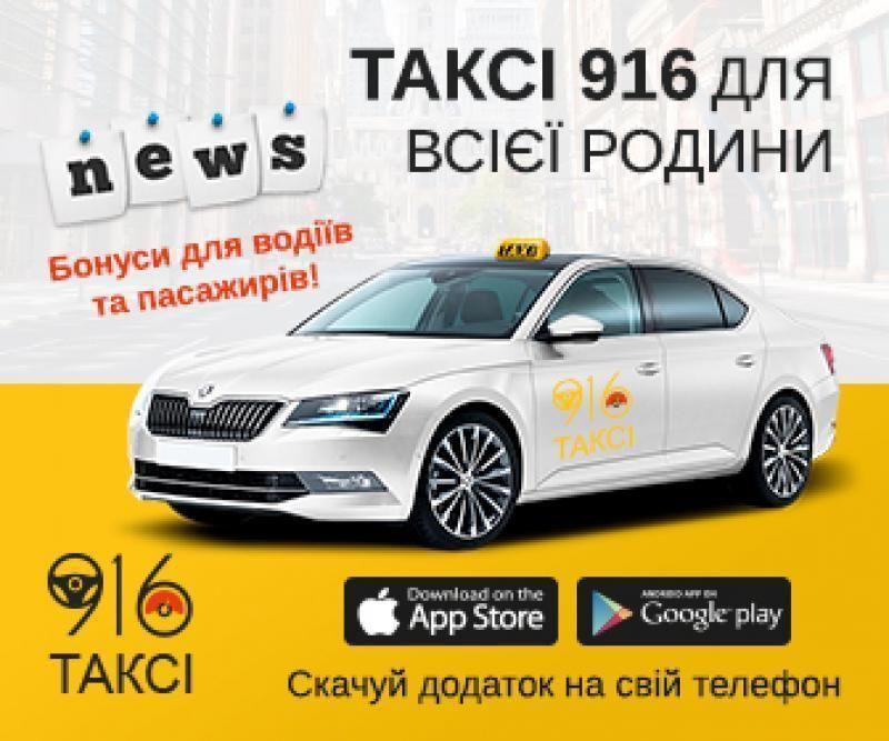 Вакансия водителя такси на своем авто