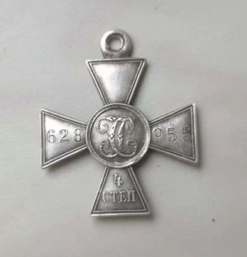 Георгиевский крест 4 степени (оригинал), серебро