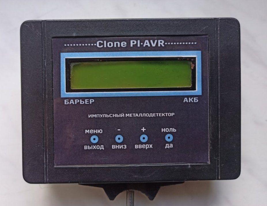 Блок управления металлоискателя Clone PI-AVR (б.у)